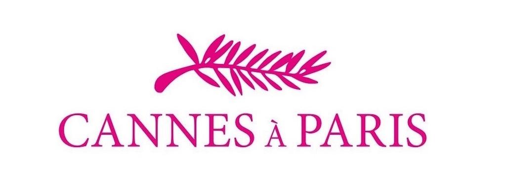 Inédito: el Festival de Cannes en París. En el país del cine, ¡todo es posible!